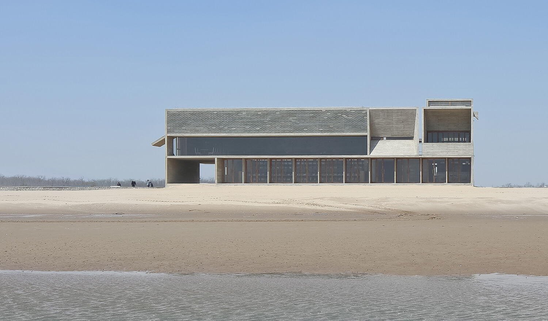 Seashore Library  - 1.0 33