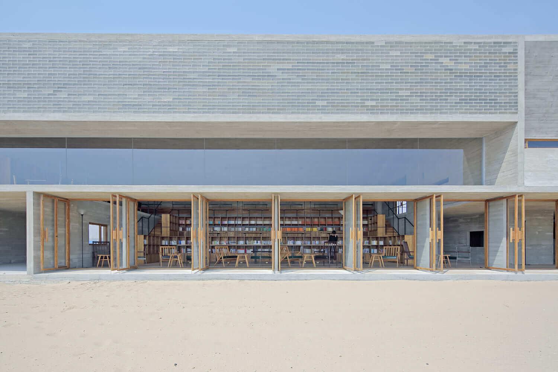 Seashore Library  - 4 5 47