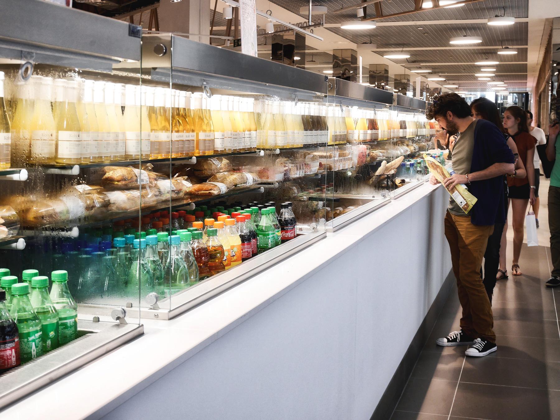 Auchan  - Auchan Dekton 66 58
