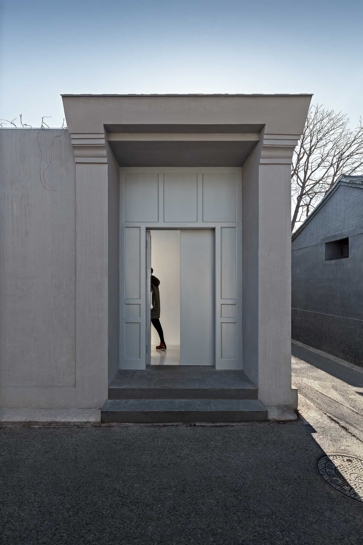 Mirror Garden  - 1 Wang Ning 30