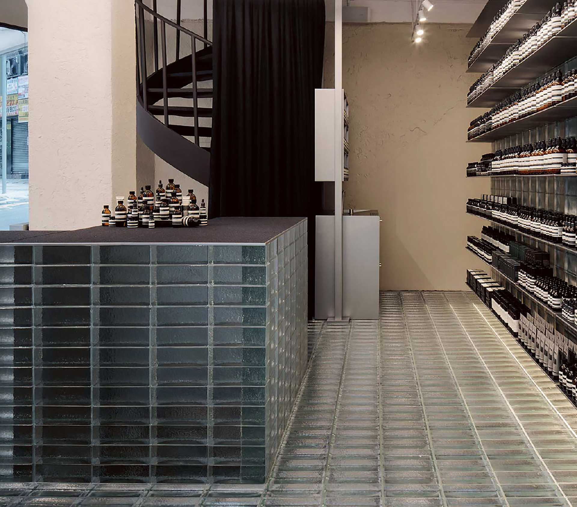 Aesop Stores  - 26 13 59