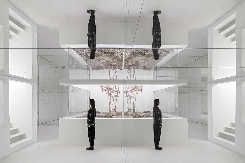 Mirror Garden  - 4.2 Wang Ning 38