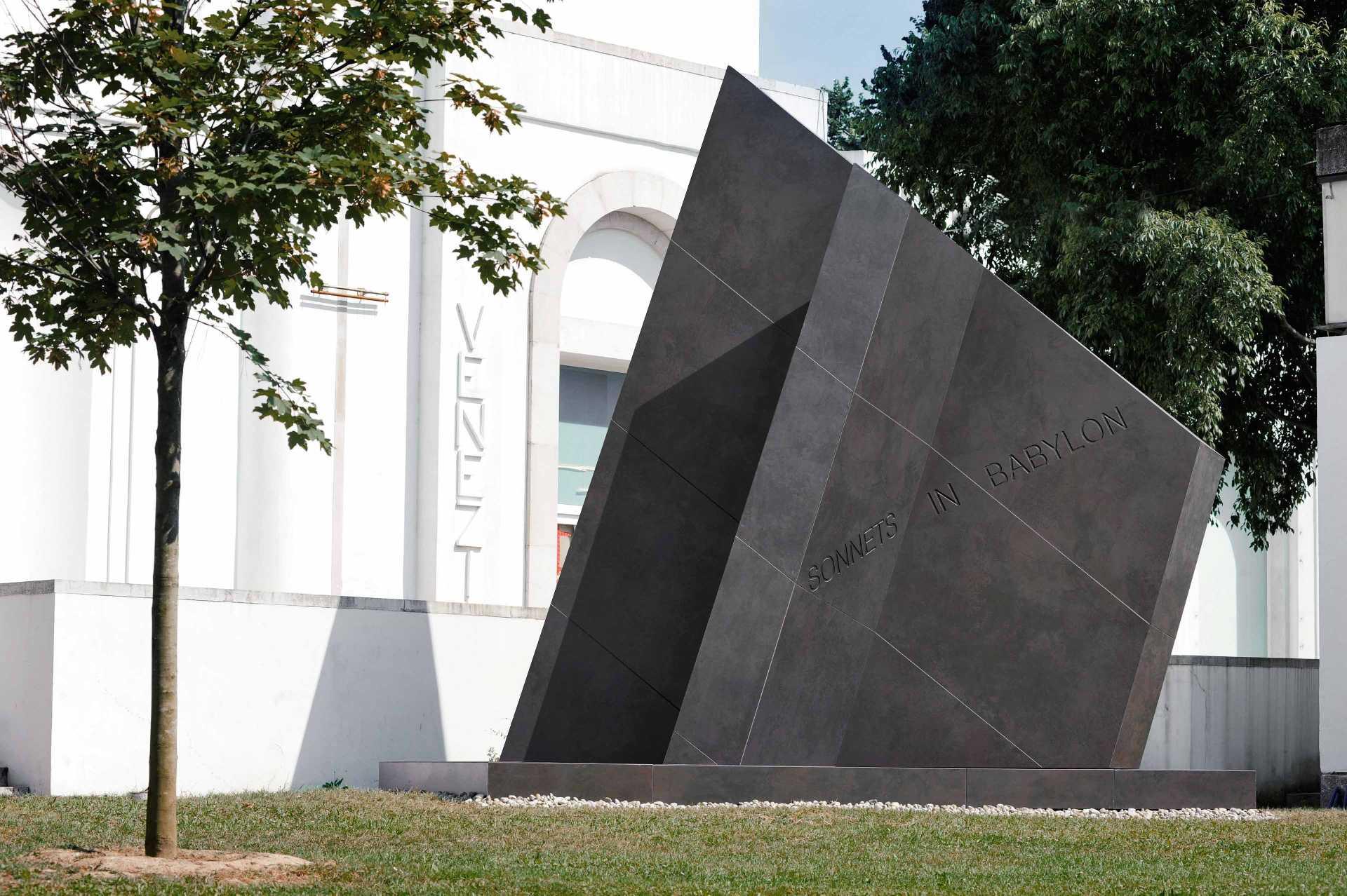 Daniel Libeskind's Sculptures  - MBP 8679 B 32