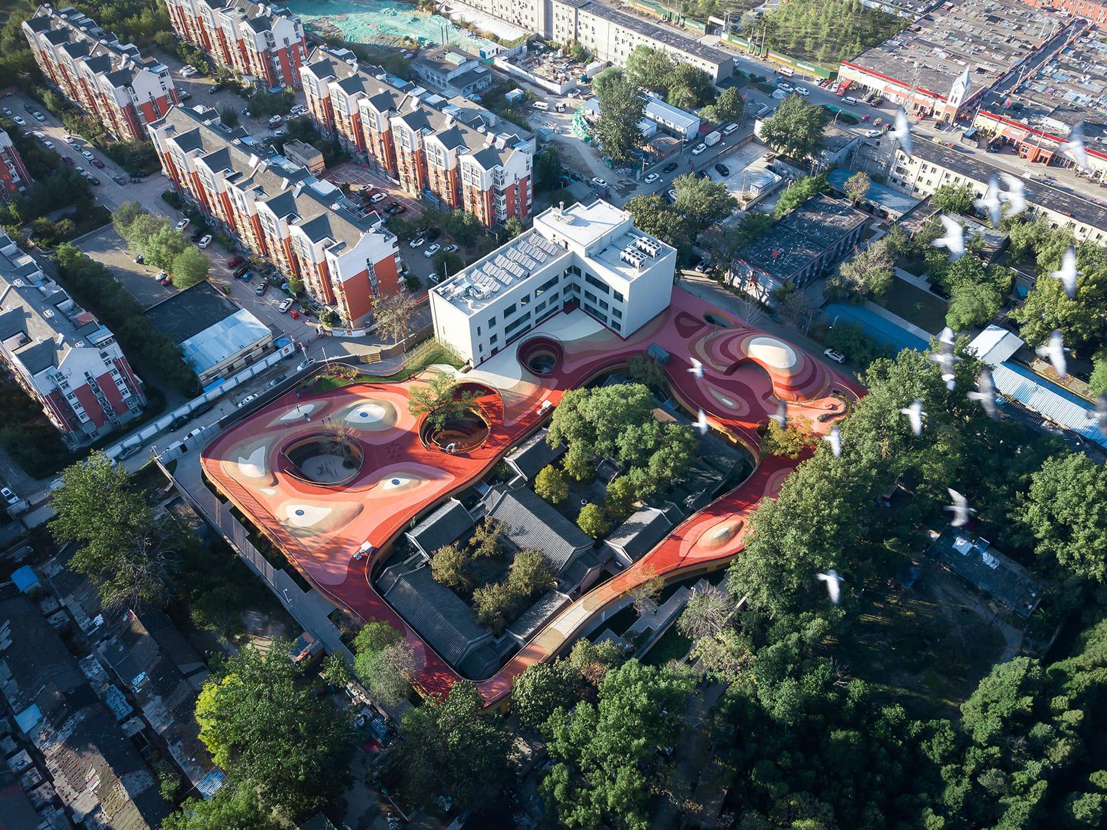 Yuecheng Courtyard Kindergarten  - 00 31