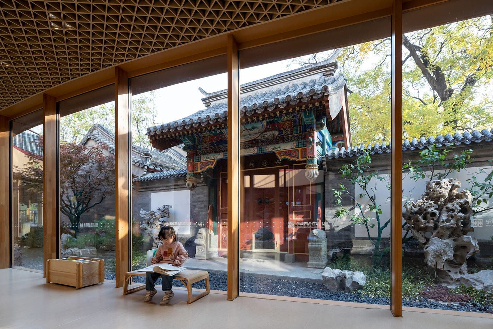 Yuecheng Courtyard Kindergarten  - 13 Iwan Baan 65