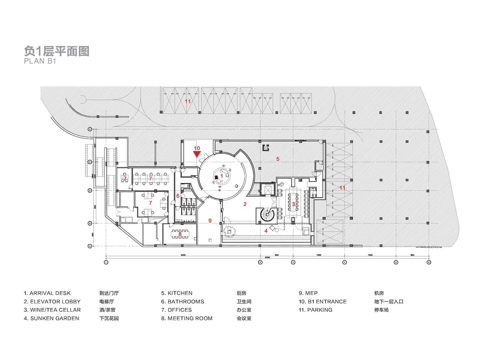 Fuzhou Teahouse  - 20210809 NeriHu FuzhouTeahouse 09.2.1 54