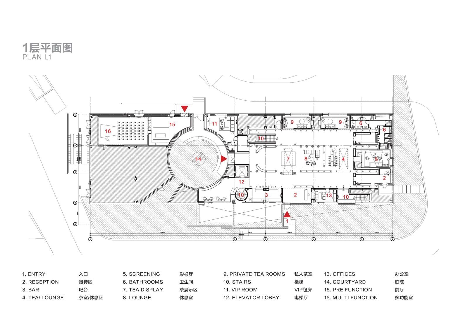 Fuzhou Teahouse  - 20210809 NeriHu FuzhouTeahouse 09.2.2 56