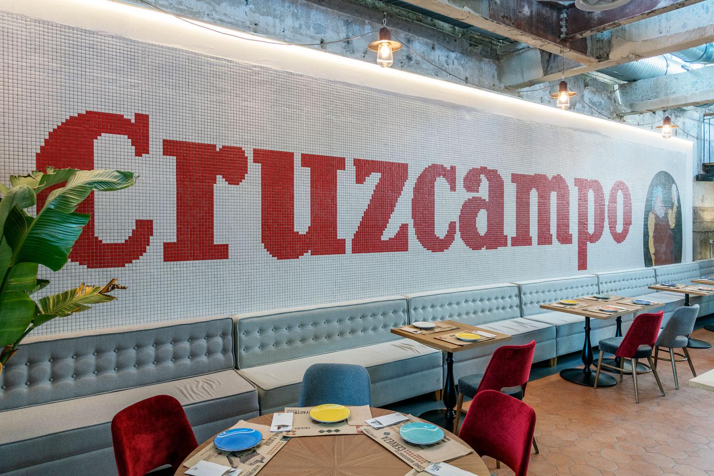 La Factoría Cruzcampo  - Cruzcampo 2021JULIO 17 53